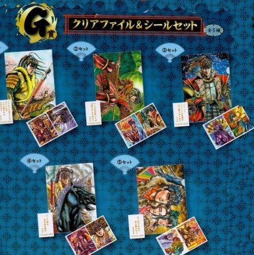 タイトーくじ本舗 花の慶次 G賞 クリアファイル&シールセット 全5種セット