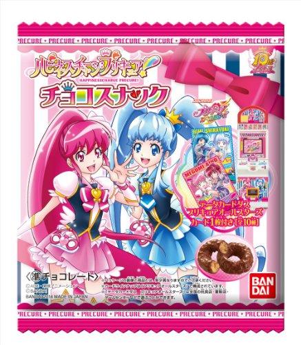 ハピネスチャージプリキュア!チョコスナック BOX(食玩)