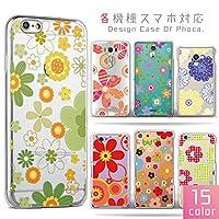 Huawei P9 lite (HUAWEI) 【A】 花柄イラスト フラワーカラフル/ハードケース スマホケース スマホカバー