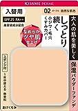 フェルム しっとりツヤ肌パウダーファンデ 入替用 02 自然な肌色