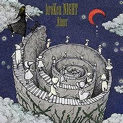 Aimer「my sweetest one」のCDジャケット