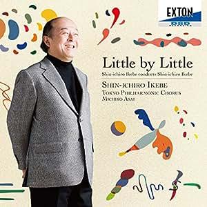 Little by Little-池辺晋一郎自作自演合唱曲集-