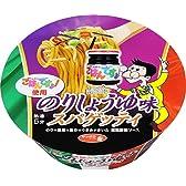 サッポロ一番 のりしょうゆ味スパゲッティ 桃屋江戸むらさきごはんですよ使用 110g×12個