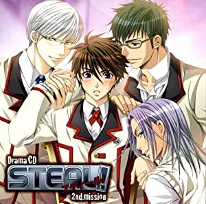 Drama CD STEAL! 2nd. mission