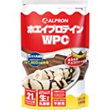 ALPRON(アルプロン) ホエイプロテイン100 チョコバナナ風味 (1kg / 約50食分) タンパク質 ダイエット 粉末ドリンク [ 低脂肪/低カロリー ]
