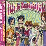 妄想科学シリーズ ワンダバスタイル オリジナルサウンドトラック「This is Wandaba Style」