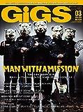 シンコーミュージック その他 GiGS (ギグス) 2016年 03月号の画像