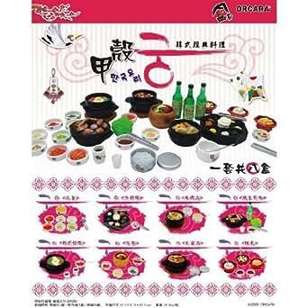 甲殻宮韓国料理 BOX