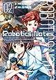 ROBOTICS;NOTES 02 (BLADE COMICS)