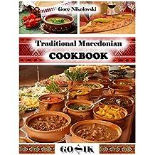 Traditional Macedonian Cookbook (Balkan Cuisine 5)