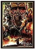 ブシロードスリーブコレクション ハイグレード Vol.1349 『進撃の巨人』 パック