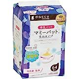 ダッコ dacco 母乳パッド マミーパット 多めタイプ 2枚入×32個(64枚) 母乳量多め マルチカラー 多め 88118