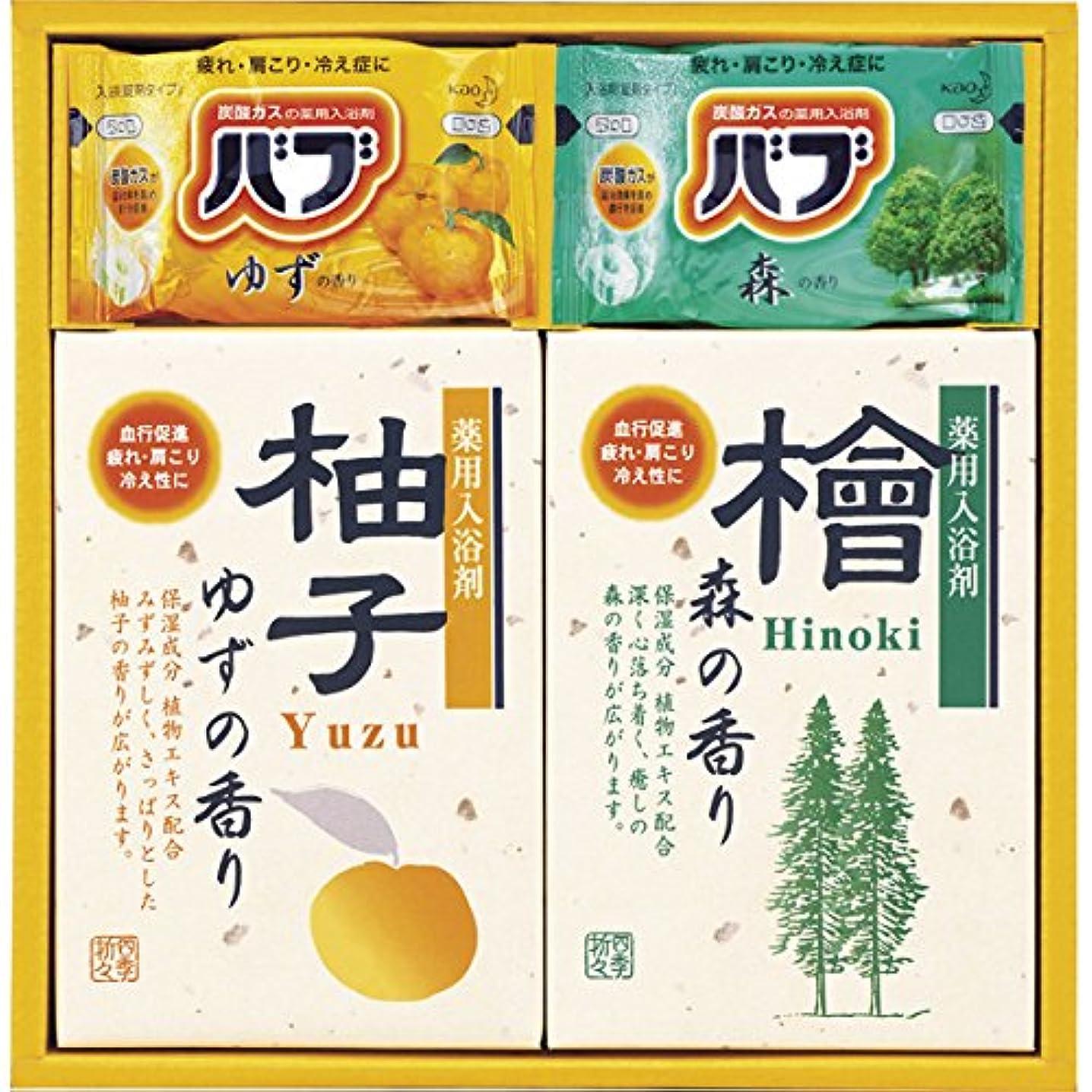 アジアジャニスバックアップ四季折々 薬用入浴剤セット SB-10 7163-014