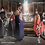 王の顔 OST (KBS TVドラマ)(韓国盤)