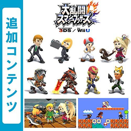 大乱闘スマッシュブラザーズ for Wii U 追加コンテン...