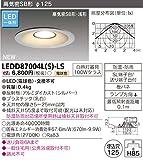 東芝ライテック LED一体形 高気密SB形ダウンライト 電球色 100W 埋込穴125 シルバー