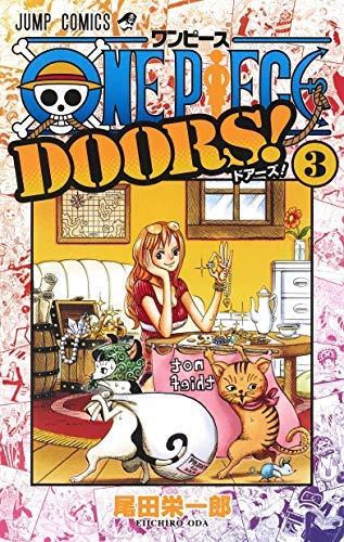 [画像:ワンピース ONE PIECE DOORS! コミック 1-3巻セット]
