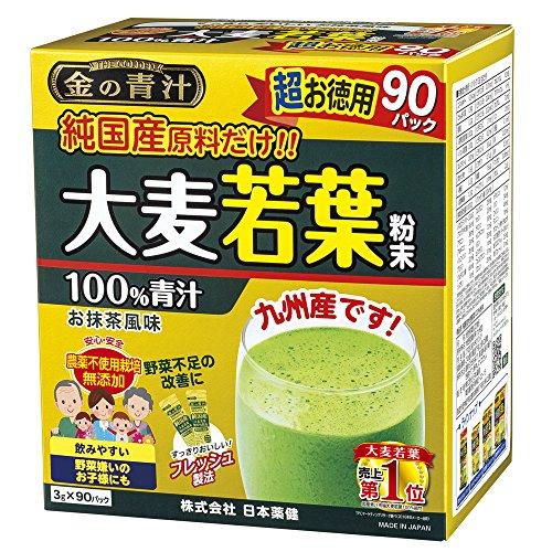 日本薬健 金の青汁 純国産大麦若葉100%粉末 90パック B013DTOH9Y 1枚目