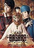 BASARA[DVD]