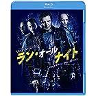 ラン・オールナイト [Blu-ray]