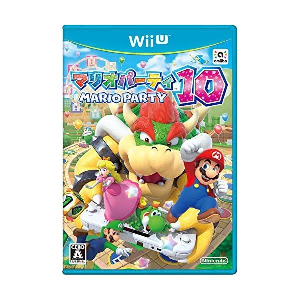 マリオパーティ10 - Wii Uの商品画像