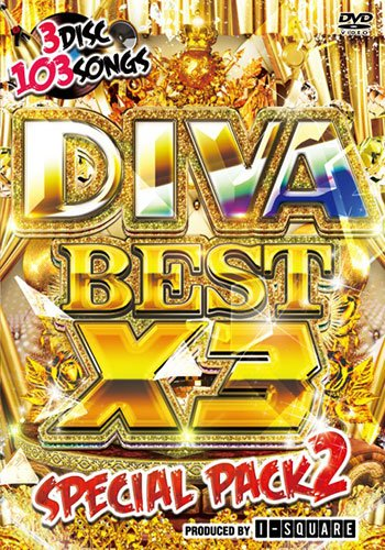 DIVA BEST X3 -SPECIAL PACK- 2 -
