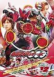 仮面ライダーOOO(オーズ) VOL.12<完> [DVD]