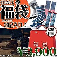 STANCE SOCKS スタンス ソックス 靴下 福袋 2019年 ハッピーバッグ 3足セット Lサイズ メンズ カリフォルニア発ソックス