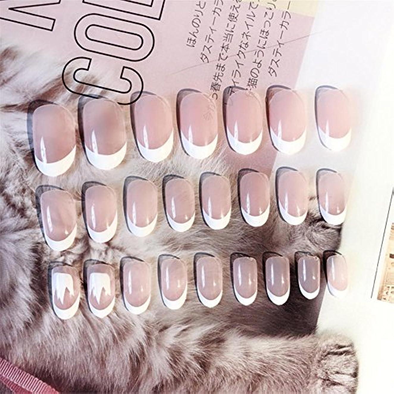 思いやりマカダム尾ネイルアート装飾のための24本の偽爪、偽人工爪、ショート、フランススタイル、接着剤付き