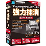 HD革命/Eraser_Ver.7_パソコン完全抹消_通常版 ハードディスク SSD データ抹消 データ消去 情報漏えい対策 抹消ソフト イレーサー
