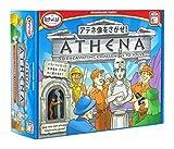 ポピュラープレイシングス (POPULAR PLAYTHINGS) アテネ像を探せ! PPT70420