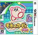 毛糸のカービィ プラス -3DS (【Amazon.co.jp限定】オリジナルトートバッグ 同梱)