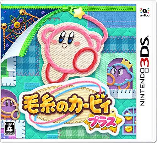 毛糸のカービィ プラス -3DS 【Amazon.co.jp限定】アイテム未定 付