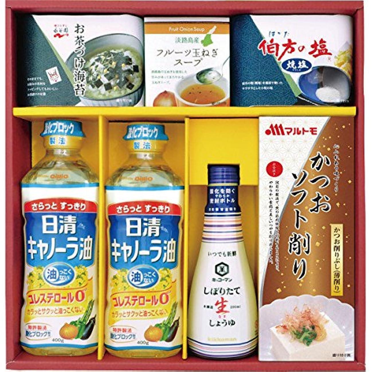 ビルマ良さ複雑な調味料セレクトギフト B189-03