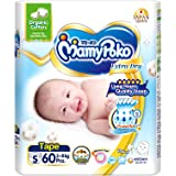 MamyPoko Extra Dry Tape Organic Small, 60 count, 60 count