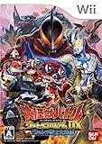 大怪獣バトル ウルトラコロシアムDX ウルトラ戦士大集結(同梱特典無し) - Wii