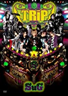 SuG TOUR 2011「TRiP~welcome to Thrill Ride Pirates~」<Standard Edition> [DVD](通常7&#xff5e;11日以内に発送)