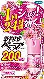 おすだけベープ ワンプッシュ式 200回分スプレー 不快害虫用 ロマンティックブーケの香り 25.1ml