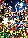 HKT48春のライブツアー ~サシコ ド ソレイユ2016~(Blu-ray6枚組)