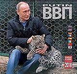 2018年「ウラジーミル・プチン」壁掛けカレンダー、サイズ:30センチx 30センチ、8か国語(日本語、英語、ロシア語など)の版あり
