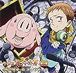 ラジオCD「七つの大罪<豚の帽子>亭ホークトーク」第3巻