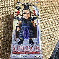 キングダム ワールドコレクタブルフィギュア vol.3【王騎おうき】