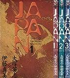 JAPAN 全3巻 (Comp comics DX) [マーケットプレイス コミックセット]