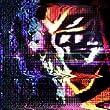 【Amazon.co.jp限定】ニンジャスレイヤー フロムコンピレイシヨン「殺」 (オリジナルポストカード付)