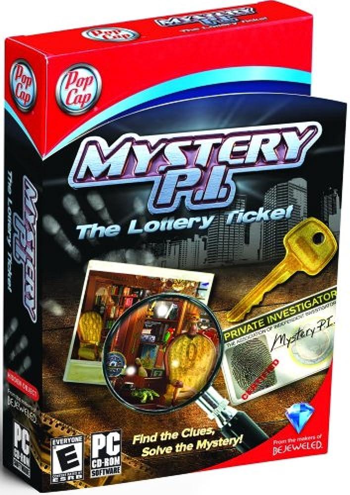 ゴミ樫の木凝視Mystery P.I.: The Lottery Ticket (輸入版)
