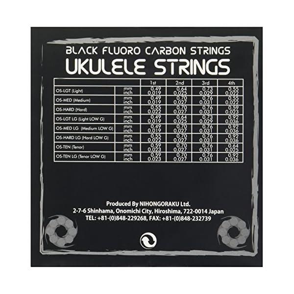 【ORCAS】 ウクレレ弦 セット OS-ME...の紹介画像2