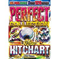 DJ DIGGY / PERFECT COLLECTION 2018 NEW HIT CHART