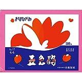 合鹿製紙 お花紙 五色鶴 500枚 もも No.17