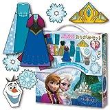 アナと雪の女王 おりがみセット