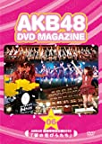 AKB48 DVD MAGAZINE VOL.6::AKB48 薬師寺奉納公演2010「夢の花びらたち」 画像